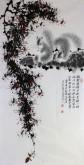 薛大庸(一级美术师)国画动物松鼠画 三尺竖幅《闲野逸仙子》3-6