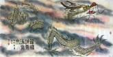 刁立(中美协会员)国画动物画 四尺横幅《龙腾祥云瑞气来》