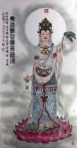 刁立(中美协会员)国画人物 四尺竖幅《观世音菩萨像》