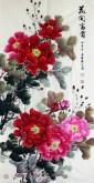 (预定)邵其宏(一级美术师)四尺竖幅 国画牡丹《花开富贵》写意牡丹