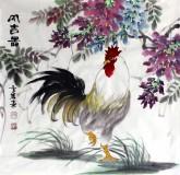 (预定)邵其宏(一级美术师)四尺斗方 国画雄鸡公鸡图《大吉图》