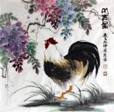 邵其宏(一级美术师)四尺斗方 国画雄鸡公鸡图《大吉图》
