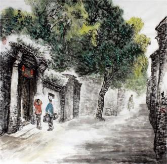 李尤(北京美协)国画山水画 四尺斗方《胡同》