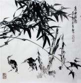 石云轩 国画写意花鸟画 四尺斗方《清风摇影》竹子2-5