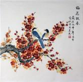 凌雪 四尺斗方 国画花鸟画《梅花报春》7-14红梅