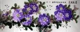 (预定)邵其宏(一级美术师)小六尺国画牡丹《紫气东来》