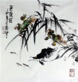 石云轩 国画写意花鸟画 三尺斗方《鱼乐图》桂鱼12-19