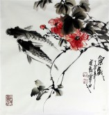 石云轩 国画写意花鸟画 三尺斗方《鱼戏》双鲤鱼12-22