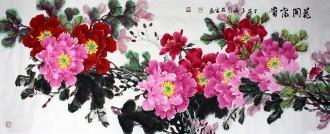 (预定)邵其宏(一级美术师)小六尺 国画牡丹《花开富贵》