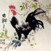 肖映梅(中国美协)国画花鸟画 四尺斗方《吉祥》公鸡