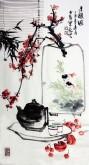 石云轩(广西美协) 三尺竖幅《清韵图》红梅竹子茶壶15-6