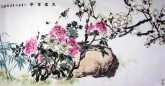 孙福林(山东美协会员)国画花鸟画 四尺横幅《玉堂富贵》牡丹 玉兰花4