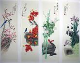 (预定)凌雪国画花鸟四条屏《春夏秋冬》