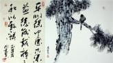 周密(鲁讯美院) 国画花鸟画 书画同裱《平则得中 虚乃集益 德能载福 和以致祥》
