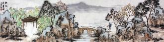 (询价)赵向红 四尺对开横幅 国画山水画《林江未夏图》