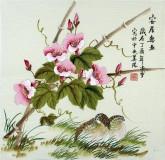凌雪 三尺斗方 国画写意花鸟画《安居乐业》9-4鹌鹑 喇叭花