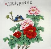 凌雪 四尺斗方 国画工笔画《花开富贵》牡丹9-10