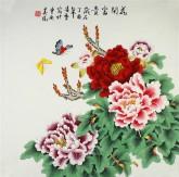 凌雪 四尺斗方 国画工笔画《花开富贵》牡丹9-13
