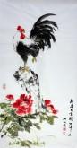 白洋 国画写意花鸟 三尺竖幅《新春大吉图》公鸡雄鸡牡丹