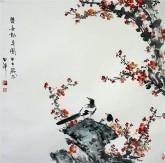 白洋 国画写意花鸟 四尺斗方 《双喜报春图》红梅花喜鹊