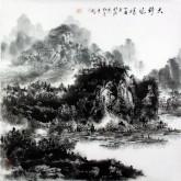 杨秀亮(吉林省美协) 国画山水画 精品四尺斗方《大野风情》