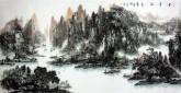 杨秀亮(吉林省美协)国画山水画 精品四尺横幅《云峰泽秀》