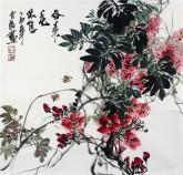 石云轩 国画写意花鸟画 三尺斗方《春来花依售》牵牛花10-12