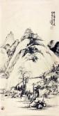 李杜 国画山水画 焦墨山水画 小竖条1