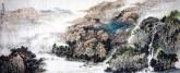 李尤(北京美协)国画山水画 小六尺横幅《玉叠烟岚》