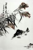 石云轩 国画写意花鸟画 四尺三开《鱼乐图》鳜鱼11-2