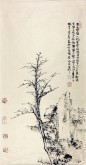 李杜 国画山水画 《画有繁简乃论笔墨非论境界也》小竖条2