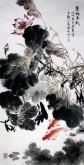 石云轩 国画写意花鸟画 四尺竖幅《莲塘鱼戏》荷花鲤鱼12-18