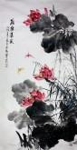 石云轩 国画写意花鸟画 四尺竖幅《荷塘清韵》荷花蜻蜓12-20