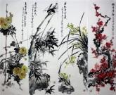 (已售)石云轩 国画写意花鸟画 四条屏《梅兰竹菊》12-1