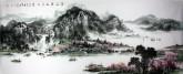 (已售)杨秀亮(吉林省美协) 国画山水画 精品小六尺《春风诗意千山秀》