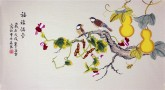 凌雪 三尺横幅 国画花鸟画《福禄满堂》1-15葫芦