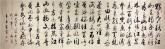 王春生 国画书法 行书 八尺对开横幅《毛泽东诗词·.沁园春·长沙》独立寒秋