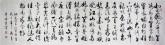 王春生 国画书法 行书 六尺对开横幅《毛泽东诗词·沁园春·雪》