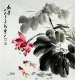 (预定)石云轩 国画写意花鸟画 三尺斗方《荷香》荷花金鱼13-4