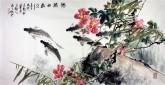 石云轩 国画写意图 四尺横幅《锦鳞如梭》芙蓉花鲤鱼13-4