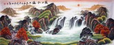 (预定)墨宇(周卡)国画聚宝盆山水画 小六尺横幅《万山红遍》1.8米