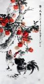 (预定)石云轩 国画花鸟画 四尺竖幅《事事大吉》柿子公鸡14-13