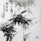 石云轩 国画写意花鸟画 三尺斗方《醉清风》竹子14-3