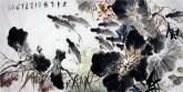 石云轩 国画花鸟画 四尺横幅《连年有余》荷花 九鱼图14-3