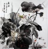 (已售)石云轩 国画写意花鸟画 四尺斗方《荷风》荷花14-3