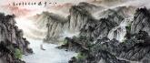 墨宇(周卡)国画聚宝盆山水画 小八尺横幅 2.4米《江山多娇》