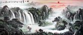 墨宇(周卡)国画聚宝盆山水画 小八尺横幅 2.4米《旭日东升》