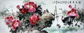 (预定)石云轩 国画牡丹画 小六尺《富贵吉祥》牡丹鸡