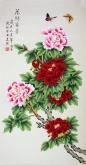 (已售)凌雪 三尺竖幅 国画花鸟画《花开富贵》牡丹2-4