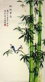 (预定)凌雪 三尺竖幅 国画花鸟画《竹报平安》竹子2-10